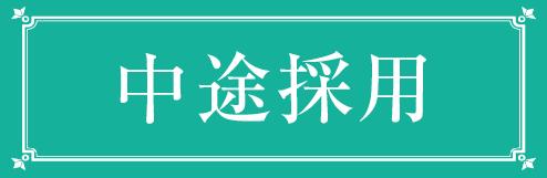 btn_shi