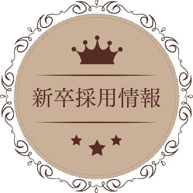 btn_new