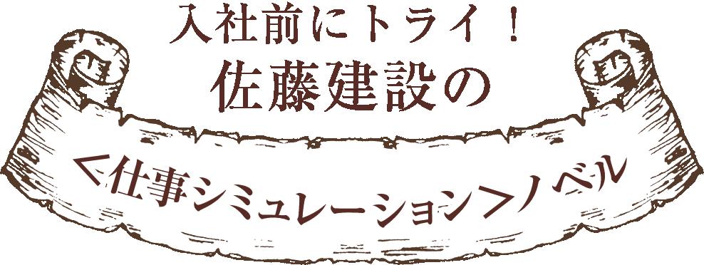 h_shi